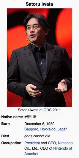 iwata_wiki